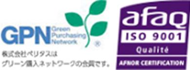 gpn 株式会社ベリタスはグリーン購入ネットワークの会員です。